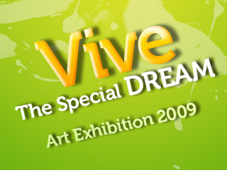 vive-thespecialdream